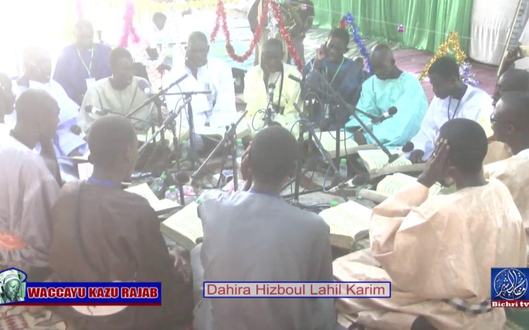 Kazu Rajab 2017 Diourbel Keur Sokhna Daba Mbacké Kourel Hizboul Lahil Karim