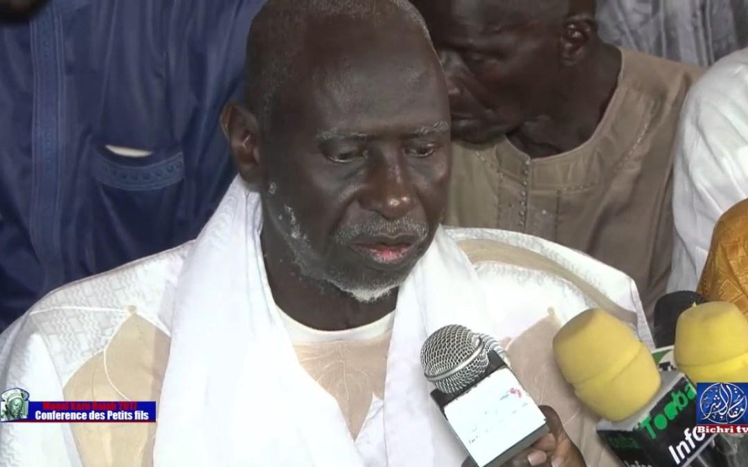 Magal Kazu Rajab 2017   Conférence des petits fils Ziar Serigne Abo Mbacke ibn serigne fallou