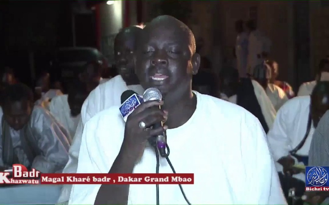 Magal Kharé Badr 17 Ramadan 1438h | Serigne Mame Mbaye Gueye Asma'u ahlu Badrine