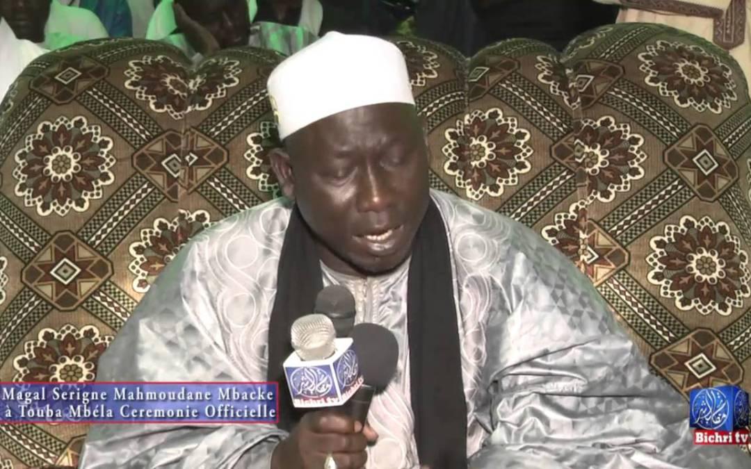 Magal Serigne Mahmoudane Mbacke à Touba Mbéla Ceremonie Officielle P2 sur 2