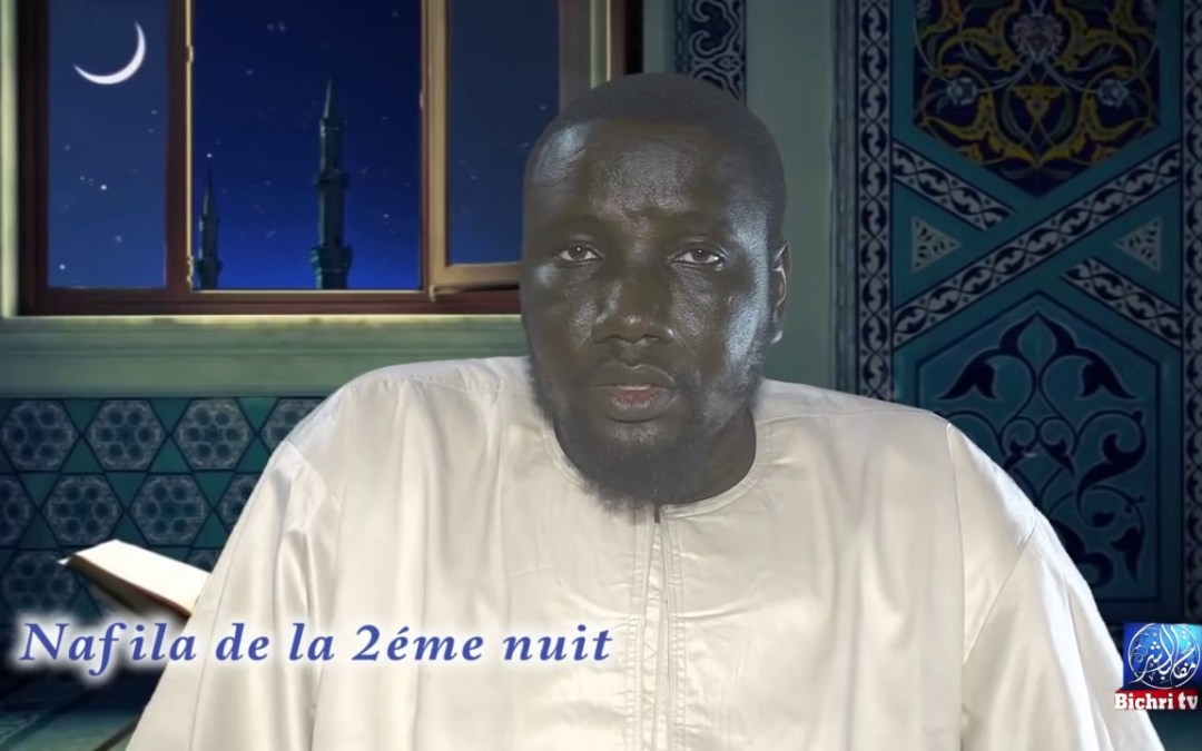 Nafila de la 2 eme nuit du mois de Ramadan Bichri TV