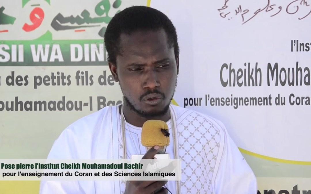 Pose Pierre I'institut Cheikh Mouhamadou  Bachir Partie 2