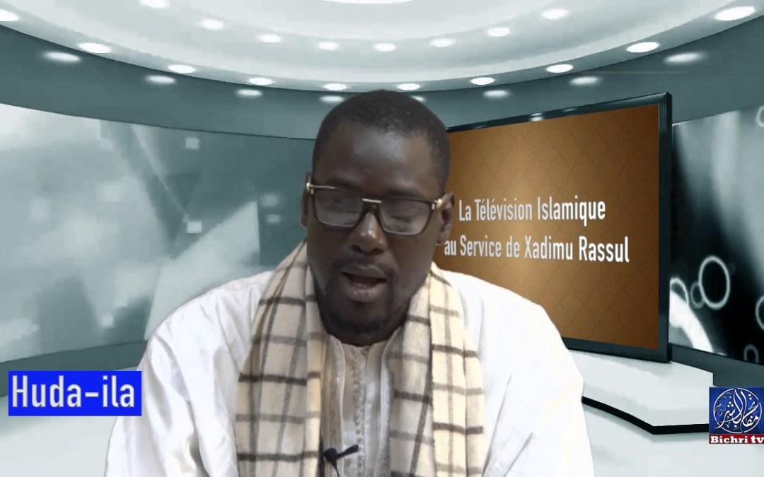 Rajass | Khassida Huda ila par Cheikh Ngounda GUEYE Thiés