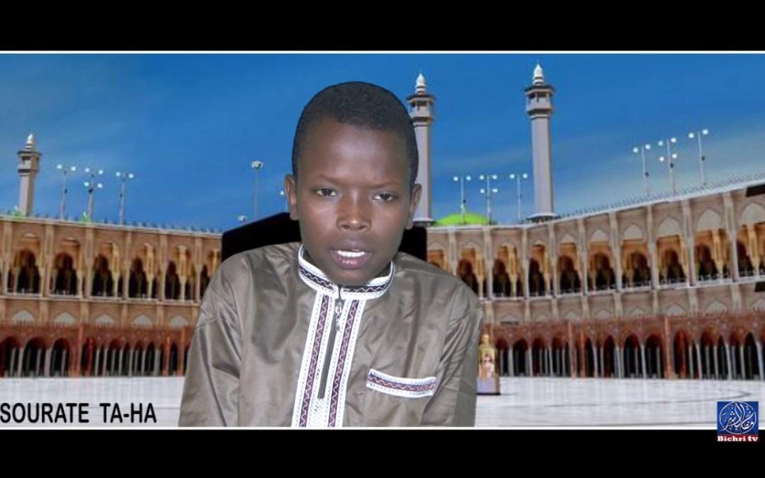 Récital de Coran  Djibril Diallo Bichri TV