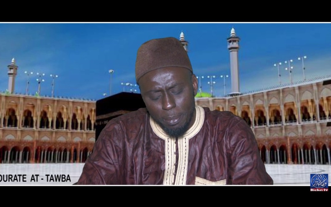 Récital de Coran  Imaam Mouhamad Kane 1 Bichri TV