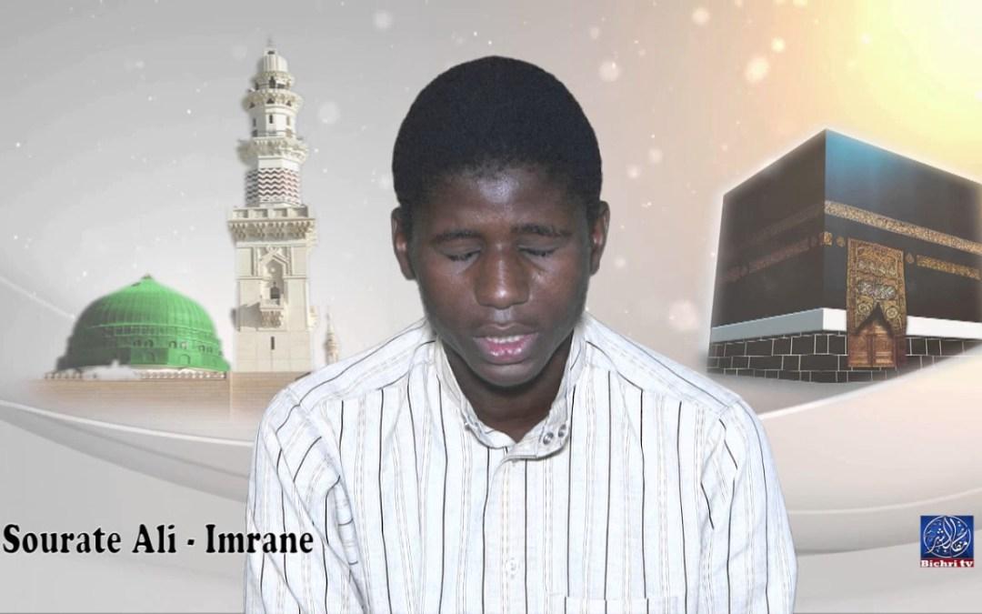Récital de Coran  Serigne ishaka Bichri TV