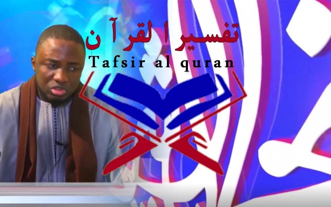 REPLAY | Tafsir Al'Quran – Surah Al Qassas (Suite) avec Imam Khadim Bousso