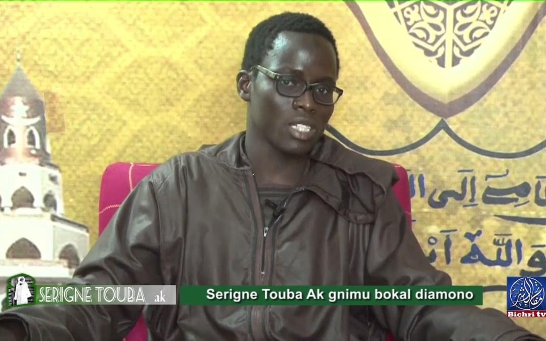 serigne touba ak gni mu jamonontel par S Mame Thierno Diop