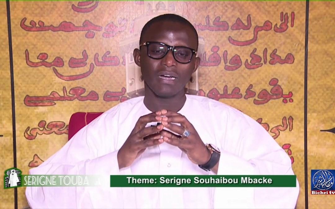 """""""Serigne touba ak.."""" Théme: Serigne Souhaibou Mbacké par Mame Thierno Diop"""