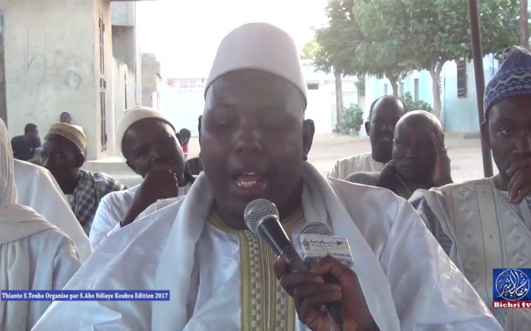 Thiante Serigne Touba Organise par S  Abo Ndiaye Kobra Edition 2017