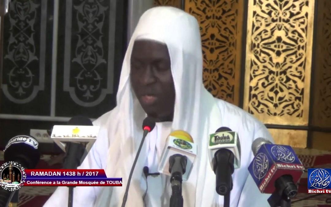 Waxtaanu Koor | Grande Mosquée de Touba | Cheikh Ahmadou Bamba: L'islam est ma religion