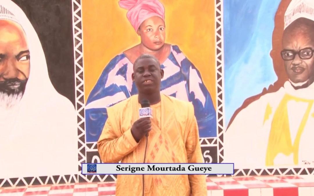 Ziar Fédération des Dahiras Mame Diarra Du departement de Bambey partie 01