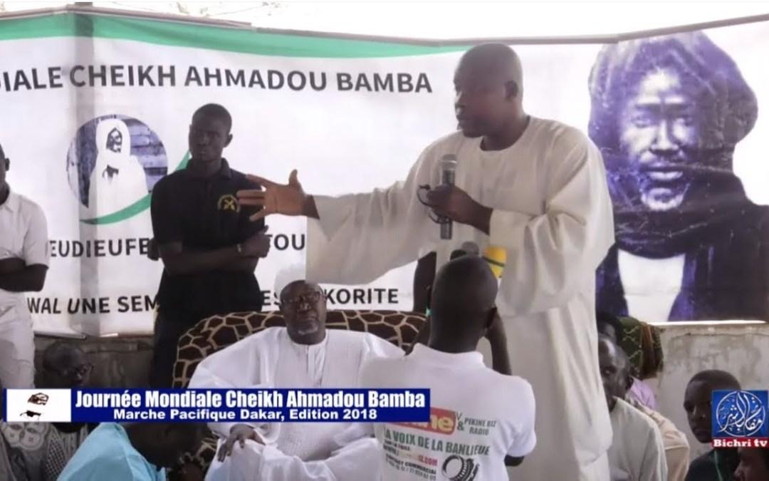 Journée Mondiale Cheikh Ahmadou Bamba ed. 2018 | Marche pacifiqure, Rendre, grace à Serigne Touba