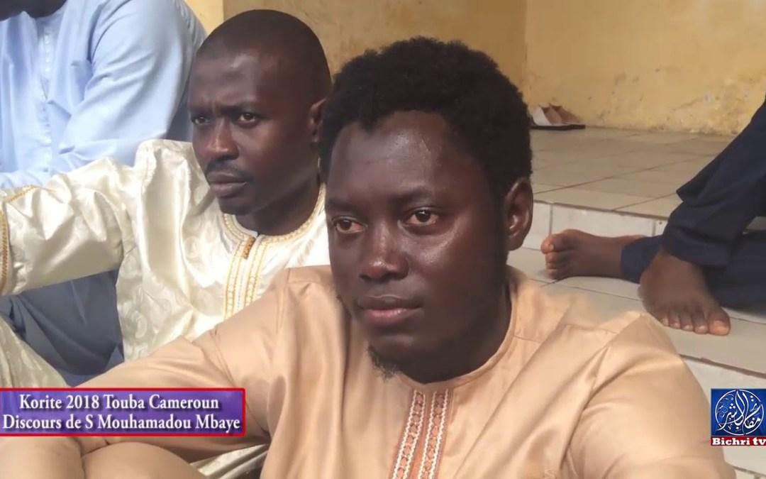 Korite 2018 Touba Cameroun Discours de S Mouhamadou Mbaye