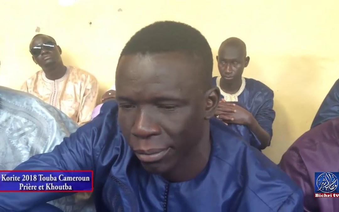 Korite 2018 Touba Cameroun Priere et khoutba