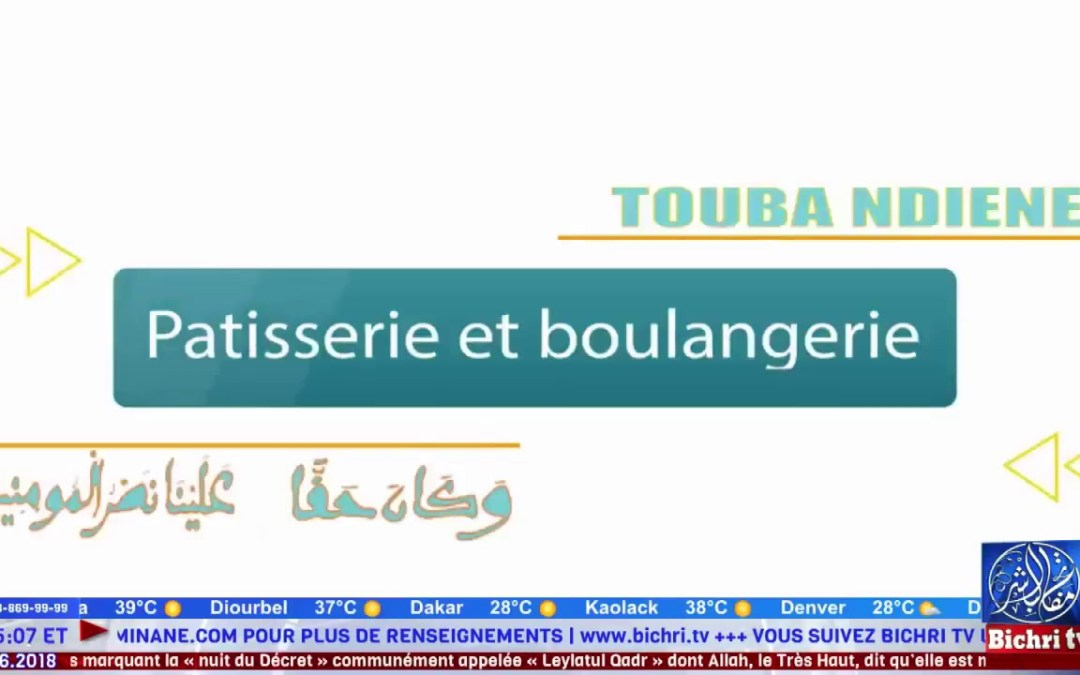 "LIVE   Touba Residence Cheikhoul Khadim "" ihyà'u Ramadan"" 'إحياء رمضان' Jour 28"