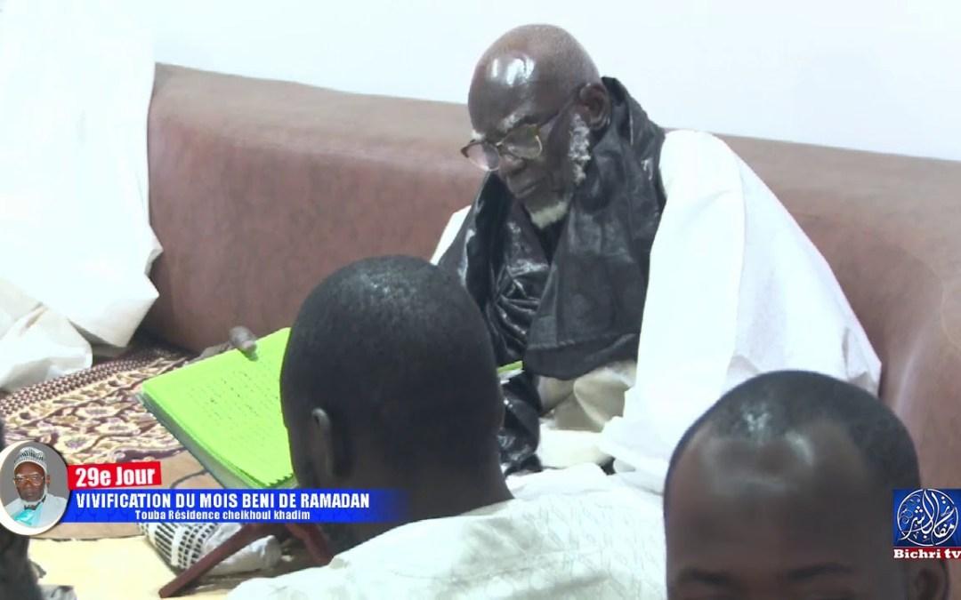 Message de Serigne Youssou Diop : Wootek Serigne Mountakha si goungué weeer wi ci jangum Xassida