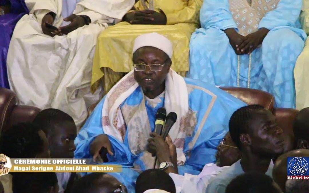 Ceremonie Officiell Magal Serigne Abdou Lahad Discours Serigne Moustapha  Adbou Khadr