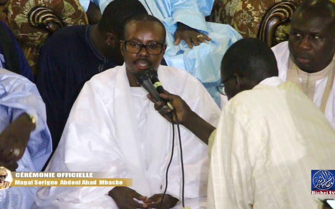Ceremonie Officiell Magal Serigne Abdou Lahad  Discours Serigne Bassirou Adbou Khadr