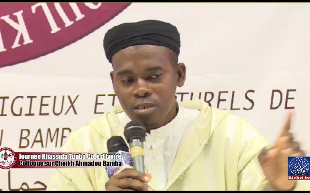 Emouvant Intervention Imame Daouda Bakayoko sur les mourides et Cheikh Ahmadou Bamba  