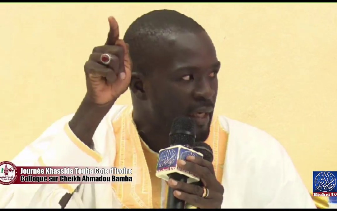 Intervention de Imame Ousmane (ivoirien) sur Cheikh Ahmadou Bamba