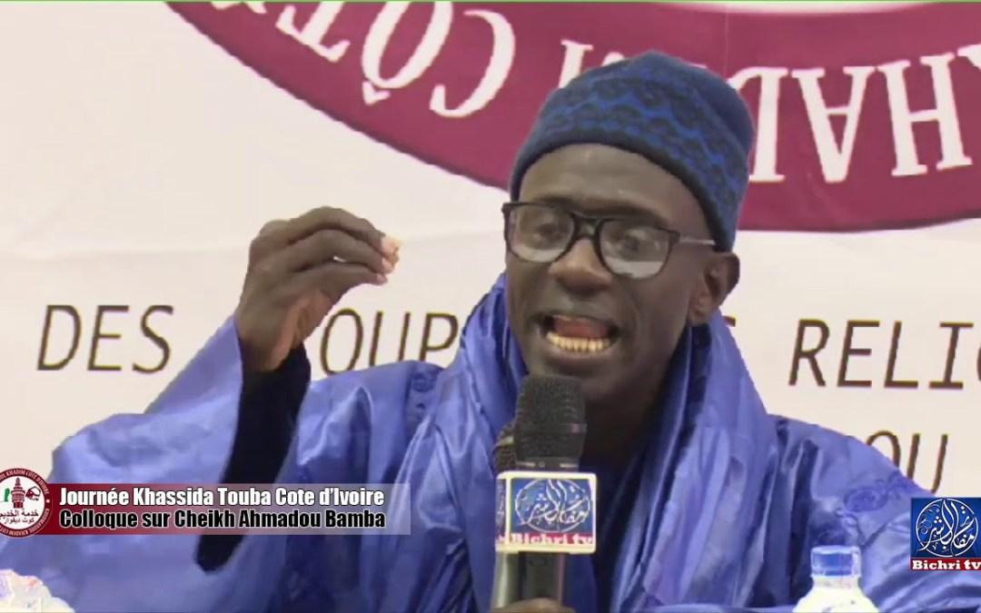 Journée Khassida Cote d'Ivoire | Colloque sur Cheikh Ahmadou Bamba | Expose de S. Assane Mboup