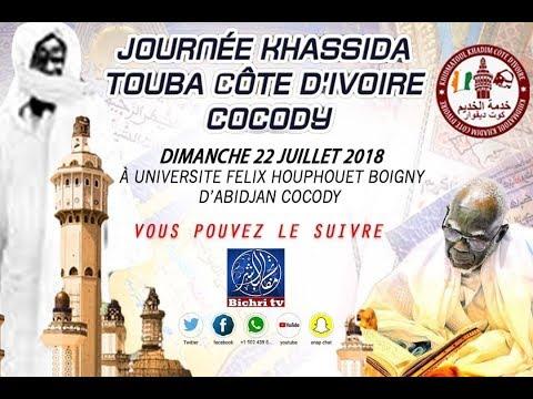 LIVE | Colloque sur Cheikh Ahmadou Bamba Journée Khassida Cote d'Ivoire