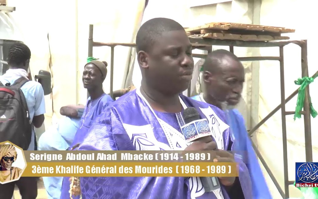 Magal Serigne Abdou lahad Edition 2018 – Ouverture Serigne Mourtada Gueye