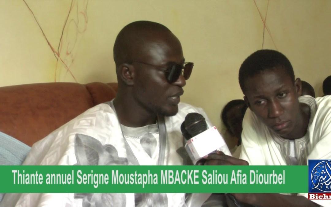 THIANTE ANNUEL SERIGNE MOUSTAPHA MBACKE SALIOU AFIA  DIOURBEL 3
