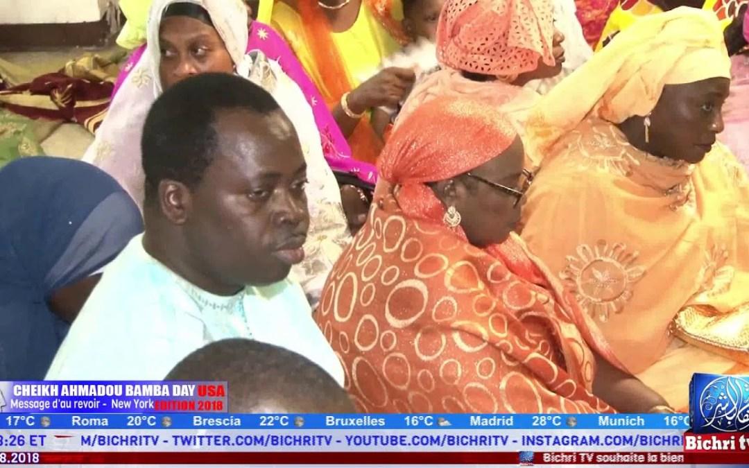 Bamba Days 2018: Le message d'au revoir de Serigne Mame Mor Mbacke