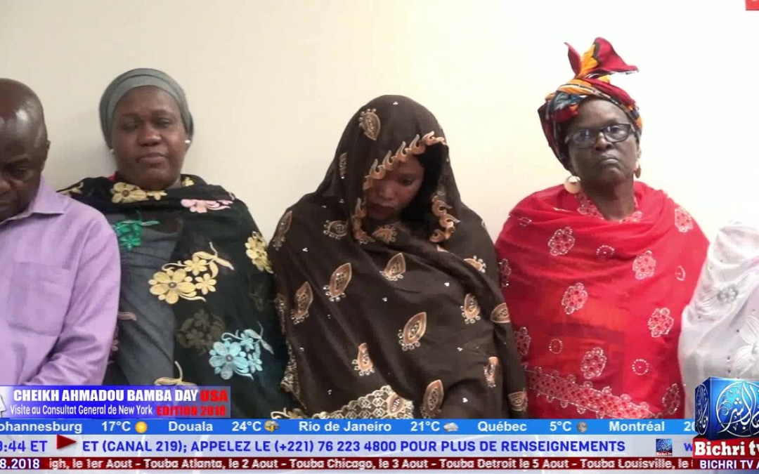 Bamba Days 2018: Serigne Mame Mor rend visite au Consul General – New York City