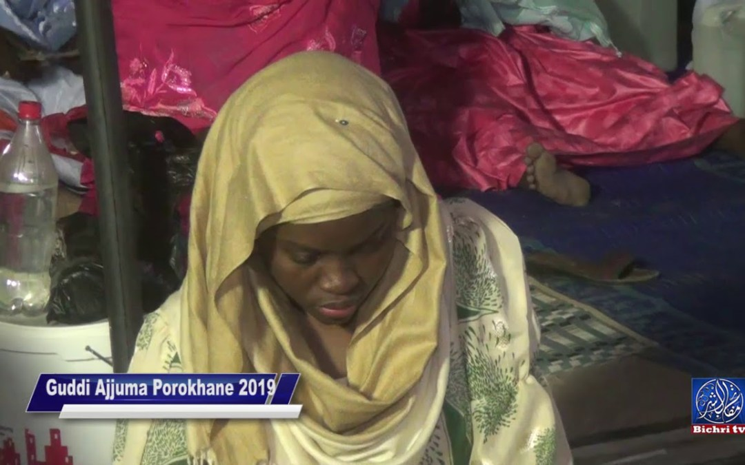 Guddi Ajjuma Porokhane 2019 : Rajass S. Abdoul Ahad KOUNDOUL