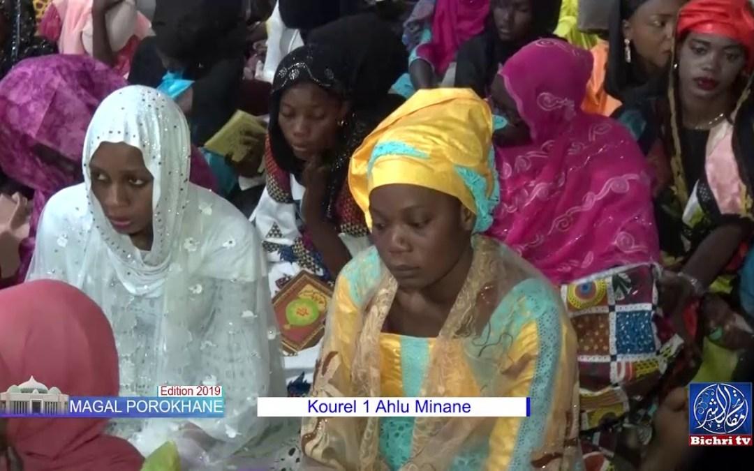 Mafatihul Jinane Kourel 1 Ahlu Minane | Magal Porokhane 2019