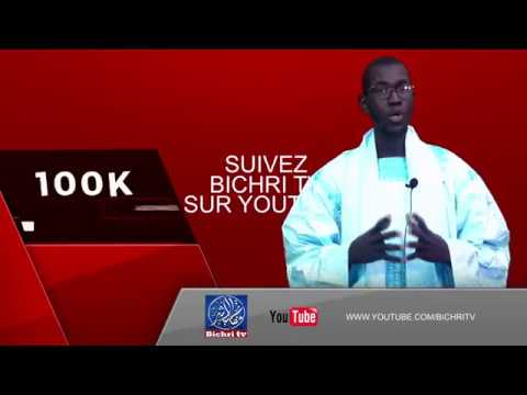 100.000 Abonnés sur notre Page YouTube | Voici la Vidéo de remerciement de Bichri TV International