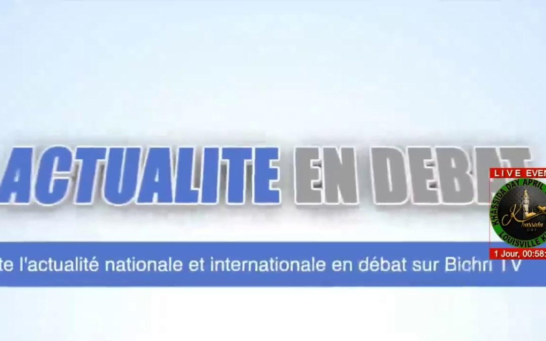 LIVE | Actualités en Débat du 12 Avril 2019|  Répartition des services de l'Etat