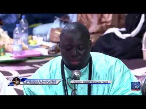 Bismil ilahi lezi Kourel 1 Hizbut Tarqiyyah Touba Laylatul Khadr Ramadan 1440 / 2019