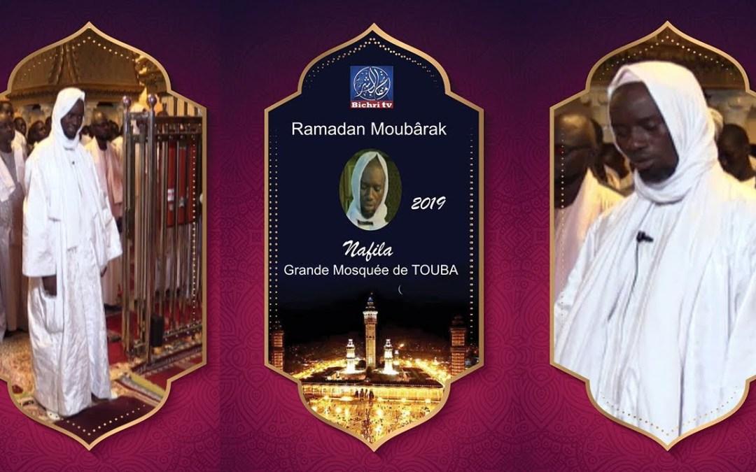 En Direct de Touba | Nafilah 24éme Nuit à la Grande Mosquée de Touba