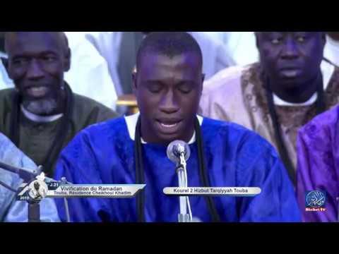 Inani ustu | Kourel 2 Hizbu Tarqiyyah Touba | 21e jour Ramadan 2019 / 1440h