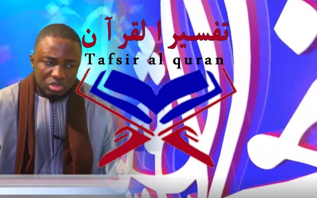 Tafsir Al Quran   Surah Al-Baqara Part 8 avec Dr. Khadim Bousso, Imam Masjid Touba New York