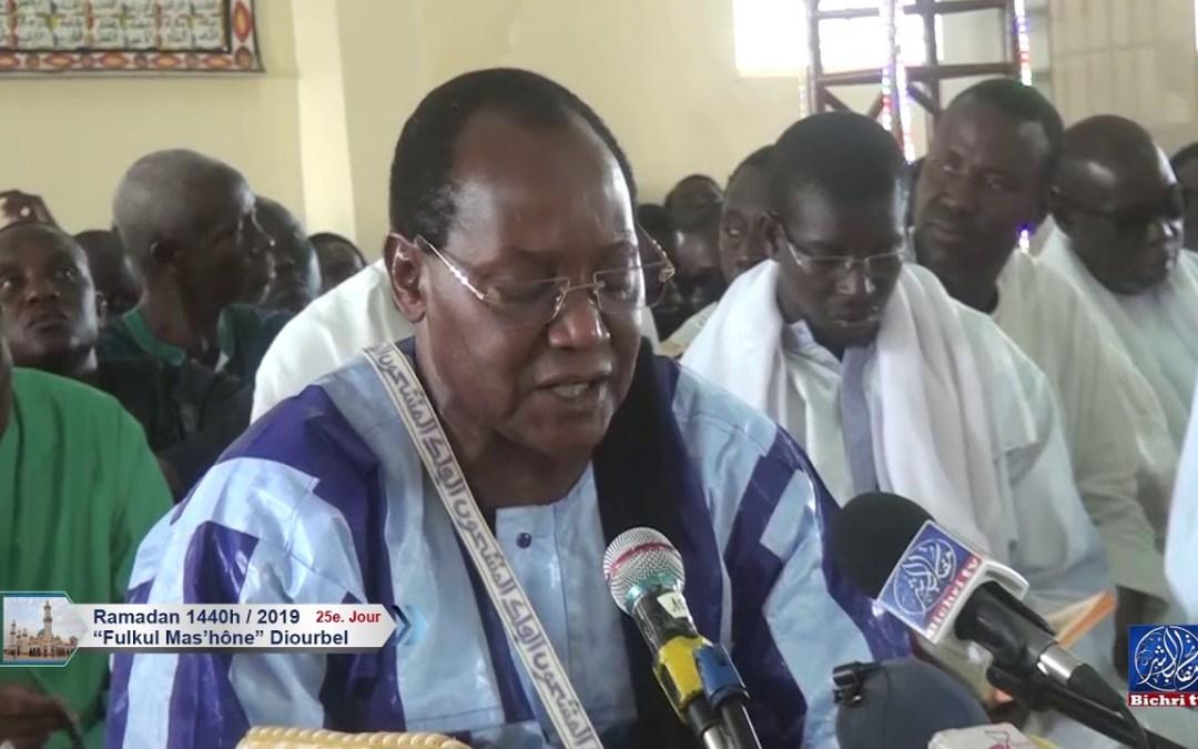 S. Mountakha Gueye Fulku Ndiareme Ramadan 1440h/2019 25e Jour