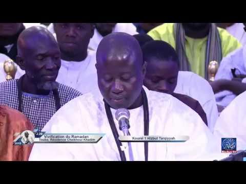 Wadodu kun lii  | Kourel 1 Hizbu Tarqiyyah  | 29e jour Ramadan 2019 / 1440h