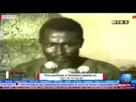 Live – Al Bichru, Mbeg Mi avec Serigne Mourtalla Gueye