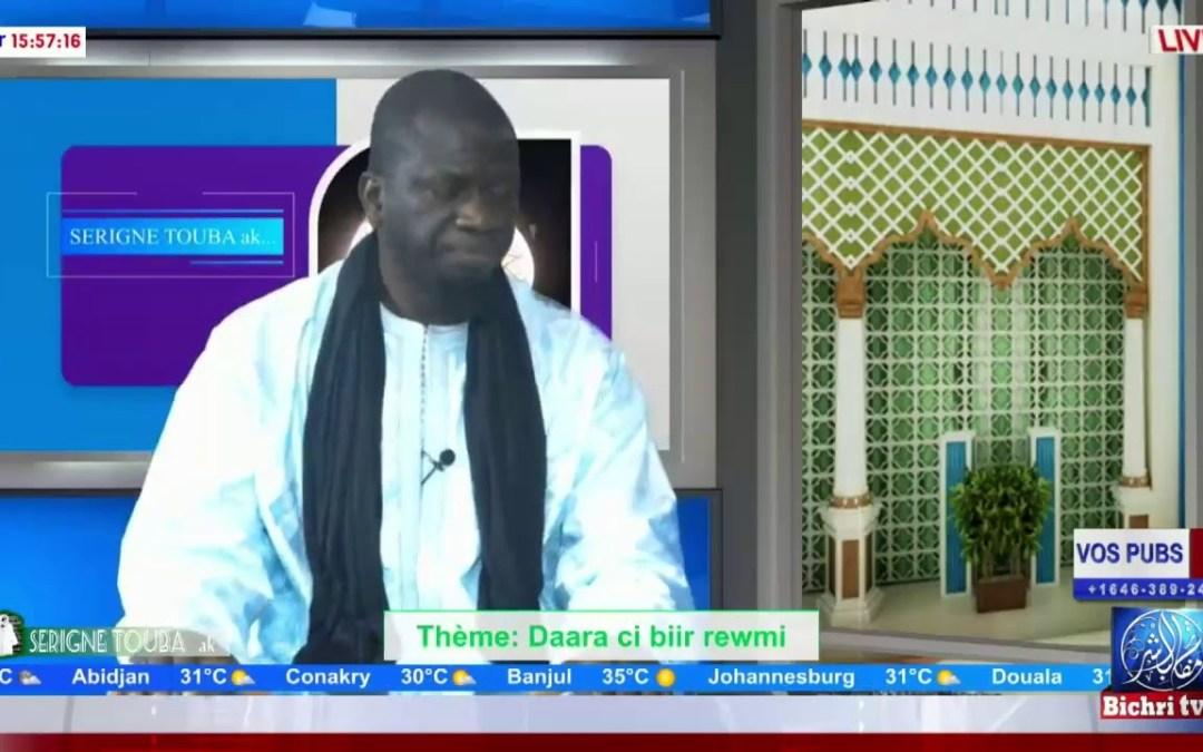 LIVE | Emission Serigne Touba ak …. | Thème: Daara Invité Thiedo Mouride Sadikh