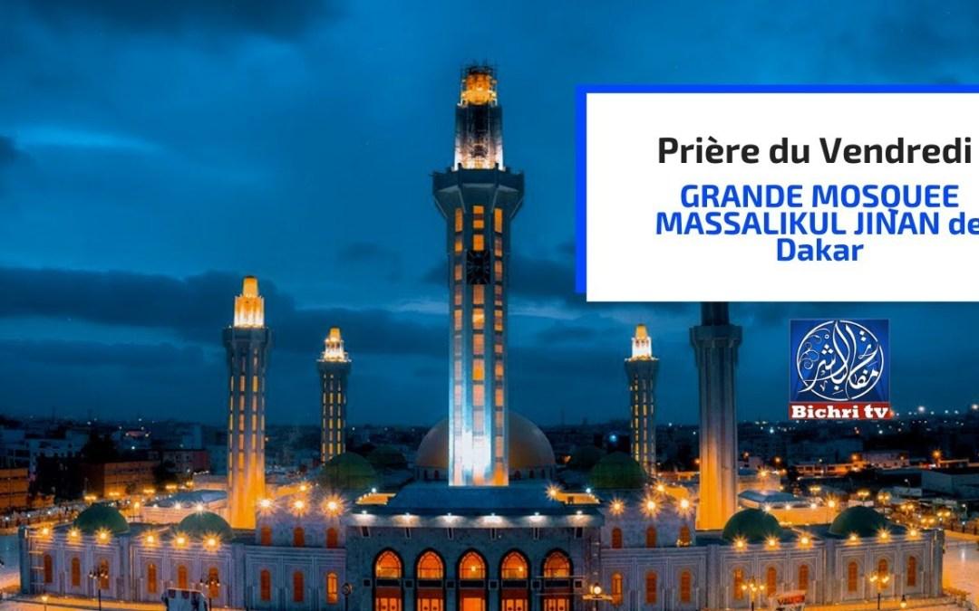 LIVE | Prière du Vendredi 14-02-2020 à la GRANDE MOSQUEE MASSALIKUL JINAN de Dakar
