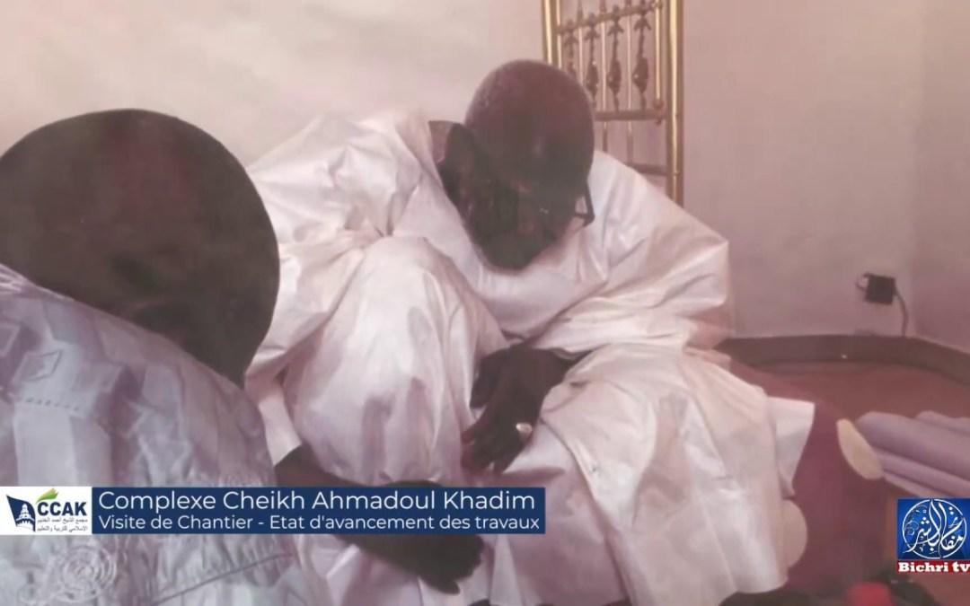 Complexe Cheikh Ahmadoul Khadim | État d'avancement après un an de travail | Université de Touba #01