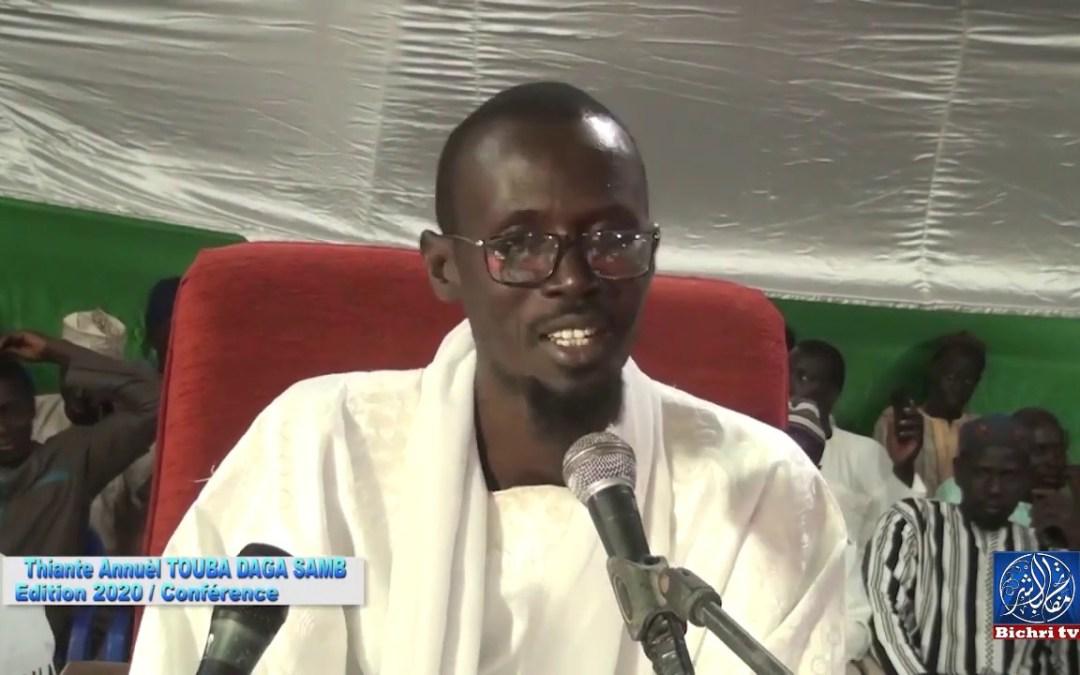 Thiante Annuel TOUBA DAGA SAMB Conférence par S. Abdou Lahat Niang