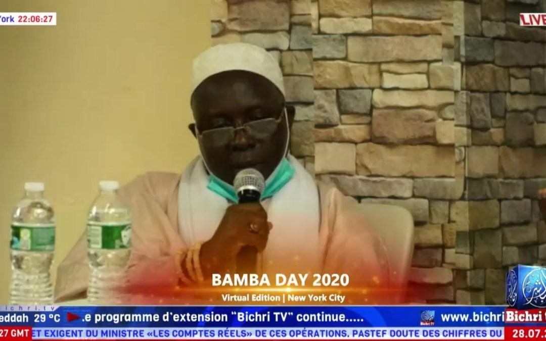 Bamba Day 2020 | 28 Juillet I New York City