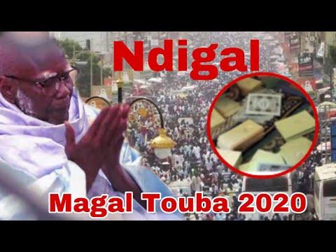 [19/08/20] Wadjal Magal 2020   Ndiguël de Serigne Mountakha Mbacke pour la lecture du Saint Coran