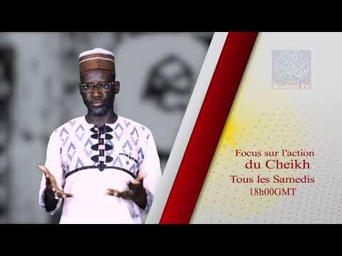 Bande Annonce nouvelle émission Focus sur l'action du Cheikh Qvec Docteur Alioune Dione