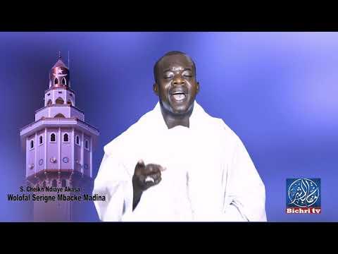 Wolofal Serigne Mbacké Madina – Par  cheikh  Ndiaye Akasa